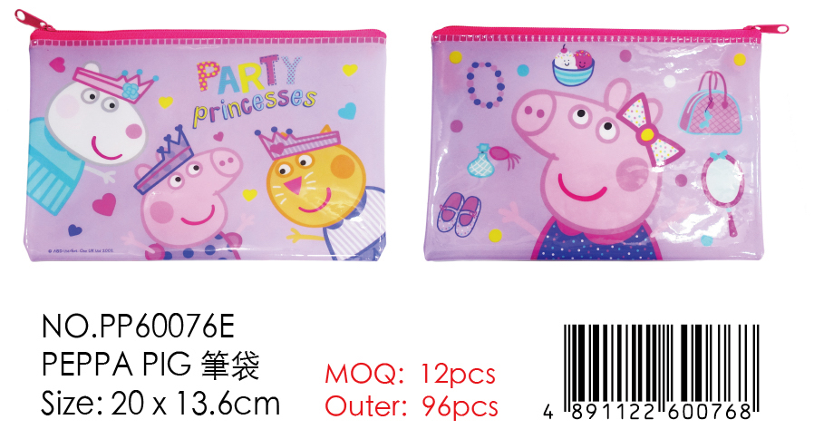 PEPPA PIG PENCIL BAG