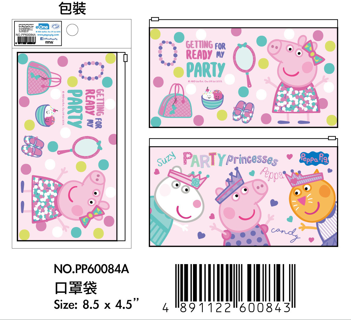 PEPPA PIG ZIP BAG