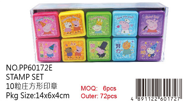 PEPPA PIG STAMP SET