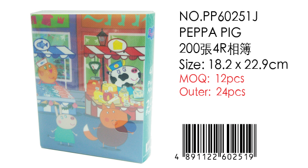 PEPPA PIG PHOTO ALBUM