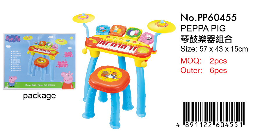 PEPPA PIG DRUM WITH PIANO SET