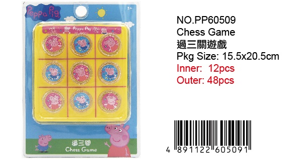 PEPPA PIG CHESS GAME