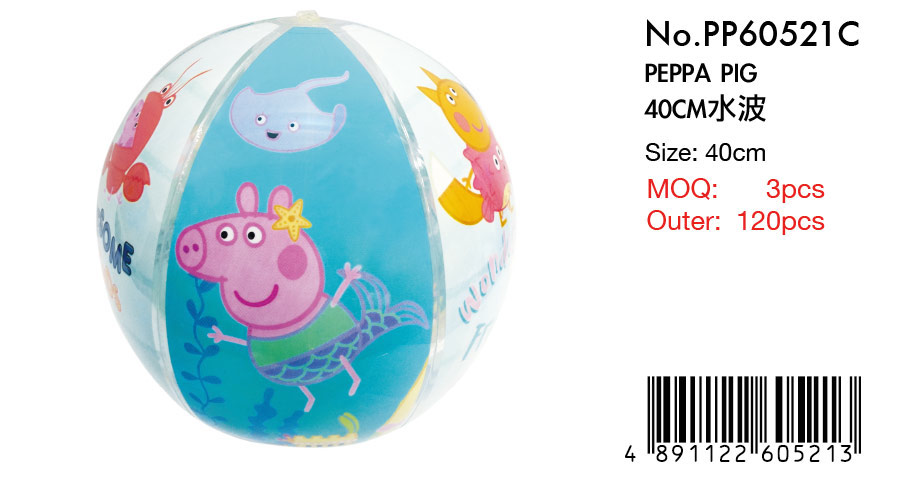 PEPPAPIG40CMSWIMMINGBALL