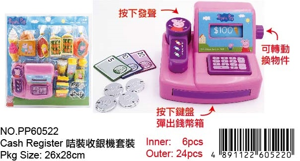 PEPPA PIG CASH REGISTER