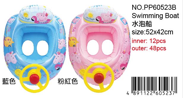 PEPPA PIG SWIMMING BOAT