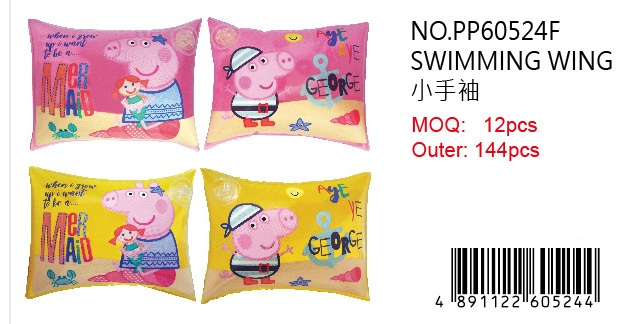 PEPPA PIG SWIMMING WING