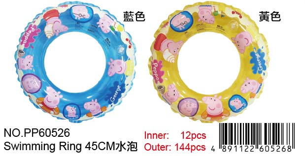PEPPA PIG 45CM SWIMMING RING