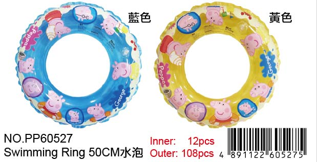 PEPPA PIG 50CM SWIMMING RING