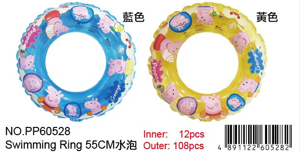 PEPPA PIG 55CM SWIMMING RING