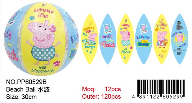 PEPPA PIG 30CM SWIMMING BALL