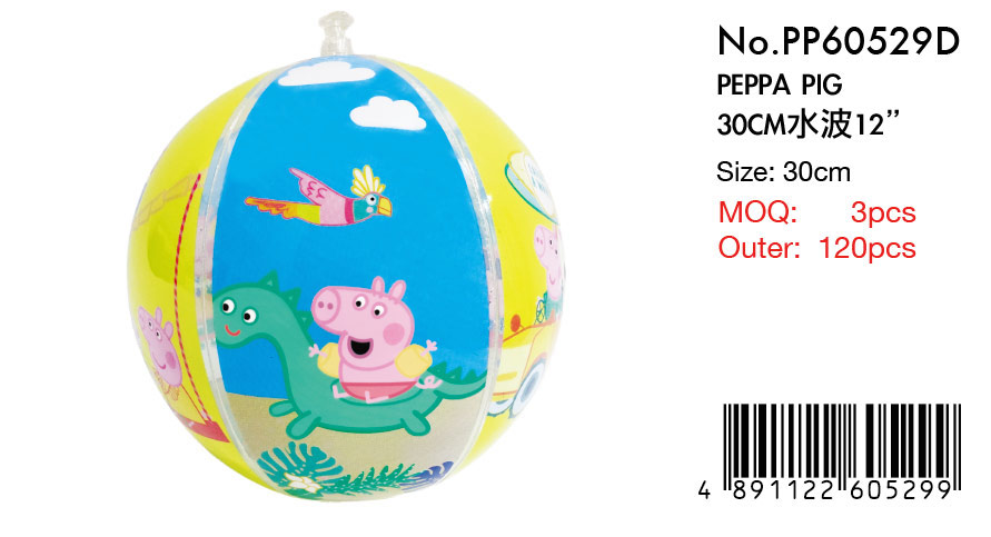 PEPPAPIG30CMSWIMMINGBALL