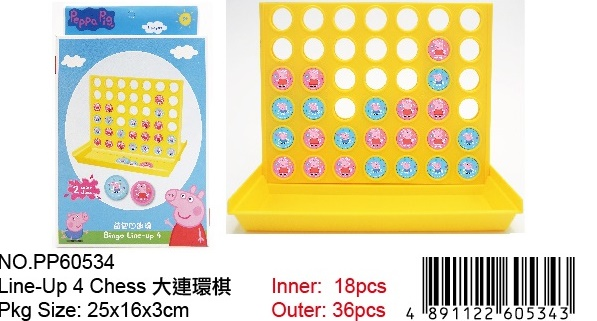PEPPA PIG CHESS