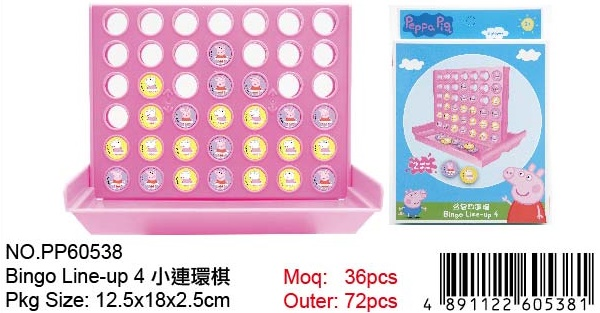 PEPPA PIG MINI CHESS