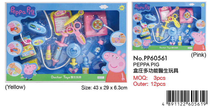 PEPPA PIG DOCTOR TOY