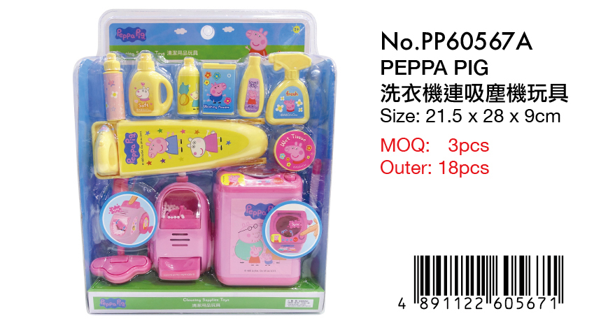 PEPPA PIG CLEANING SUPPLIES TOYS