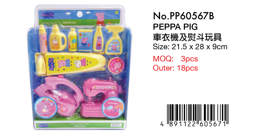 PEPPA PIG HOUSEHOLD SUPPLIES TOYS