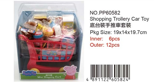PEPPA PIG TROLLEY PLAYSET