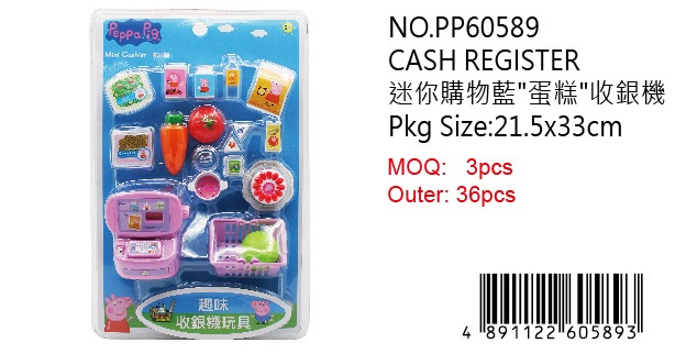 PEPPAPIGCASHREGISTER