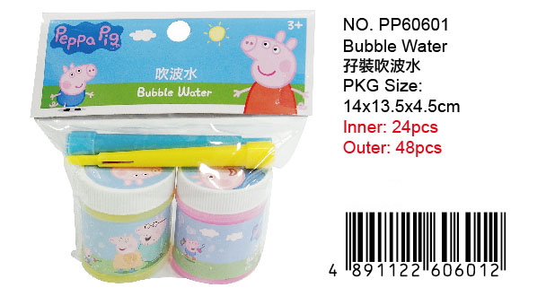 PEPPA PIG BUBBLE SET