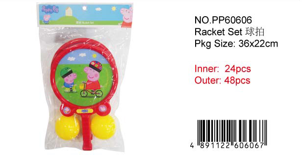 PEPPA PIG BADMINTON SET