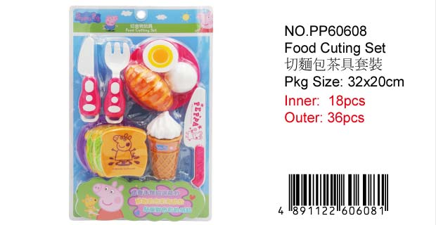 PEPPA PIG CUTTING BREAD SET