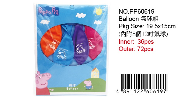 PEPPAPIGBALLOON