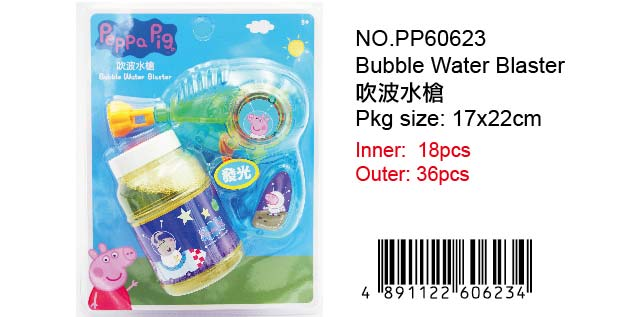 PEPPA PIG BUBBLE WATER GUN