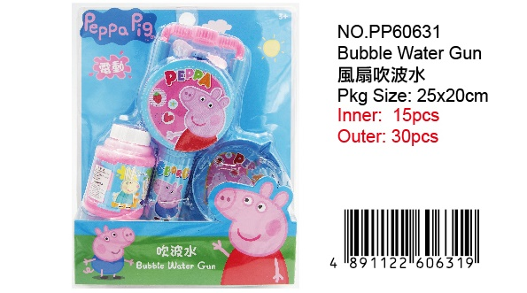 PEPPA PIG BUBBLE BLASTER