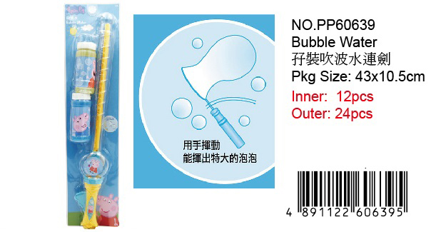 PEPPA PIG BUBBLE WATER