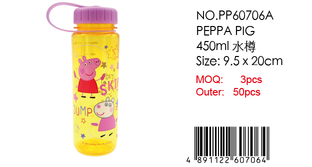 PEPPAPIG450ml水樽