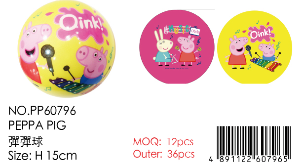 PEPPA PIG BOUNCING BALL
