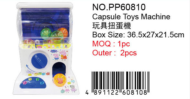 PEPPA PIG CAPSULE MACHINE