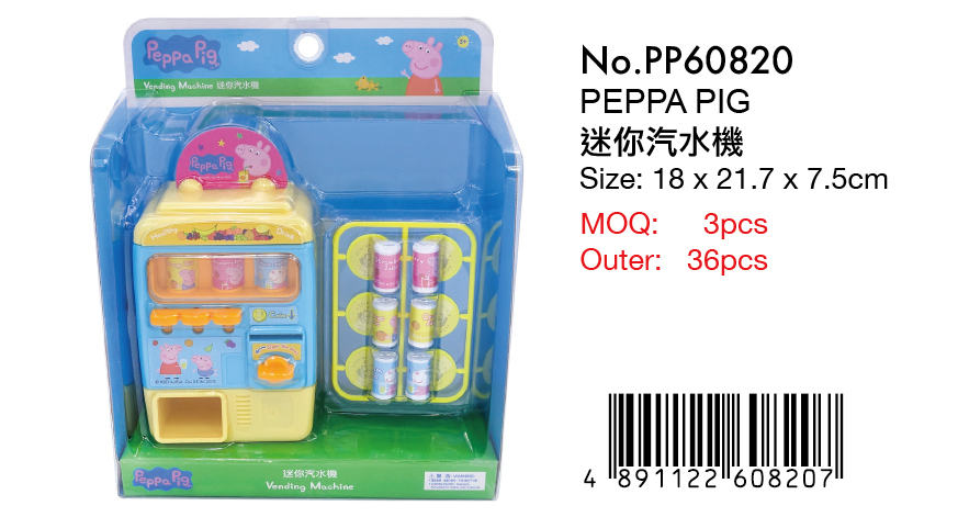 PEPPA PIG VENDING MACHINE