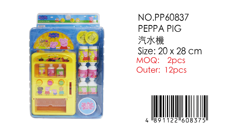 PEPPA PIG SODA MACHINE