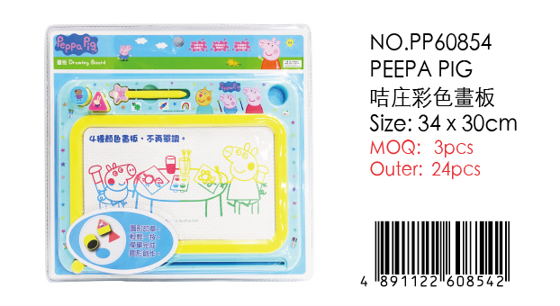 PEPPA PIG DRAWING BOARD