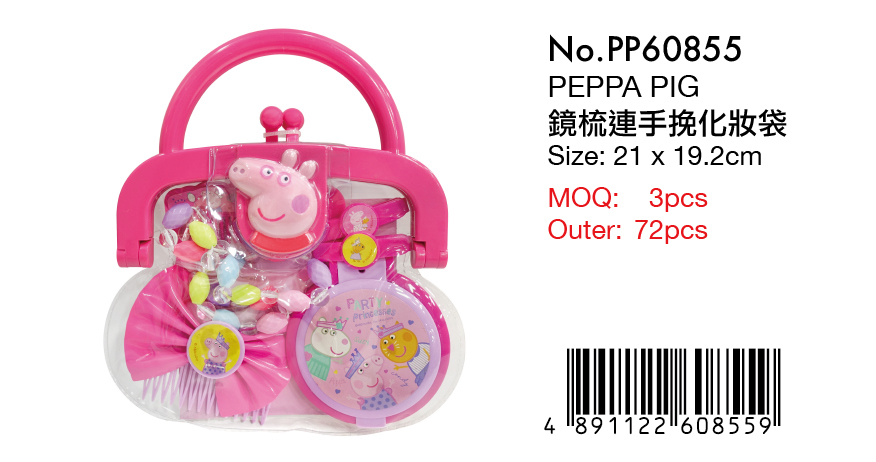 PEPPA PIG MAKE UP SET