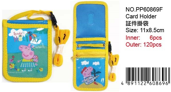 PEPPA PIG CARD HOLDER