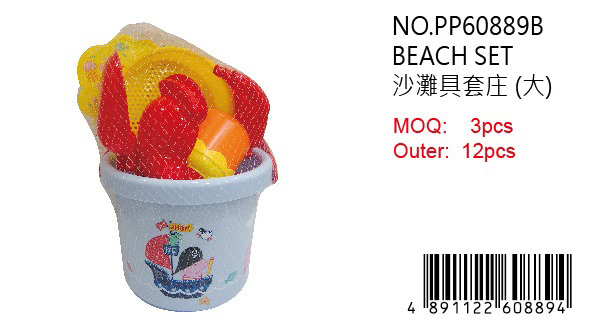 PEPPA PIG BEACH SET