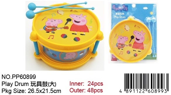 PEPPA PIG MUSICAL TOYS