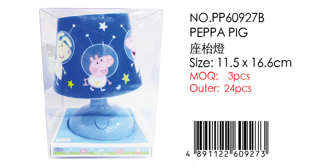 PEPPA PIG TABLE LAMP