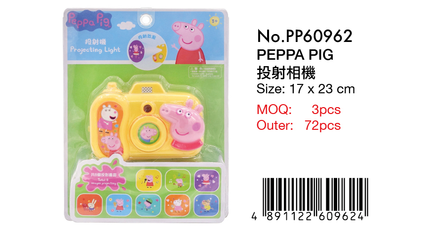 PEPPA PIG PROJECTING LIGHT