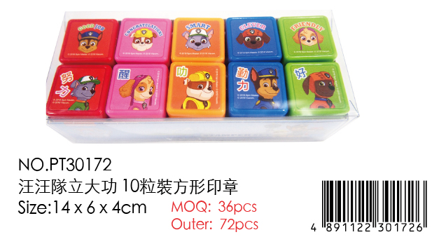 PAW PATROL STAMP SET