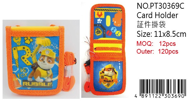 PAW PATROL CARD HOLDER