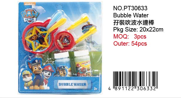 PAW PATROL BUBBLE WATER