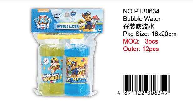 PAW PAYTOL BUBBLE SET