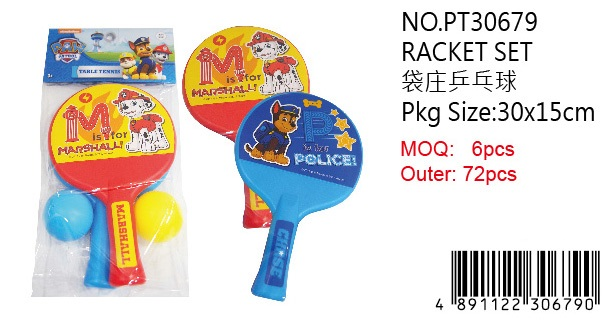 PAW PATROLRACKET SET