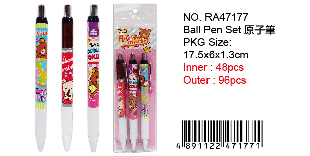 RILAKKUM BALL-PEN