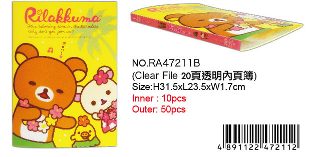RILAKKUMA CLEAR FILE (20-PAGES)