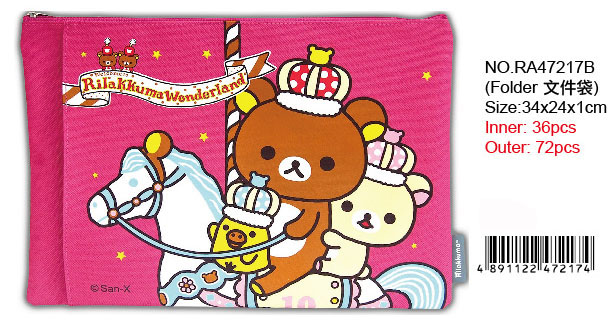 RILAKKUMA DOCUMENT BAG