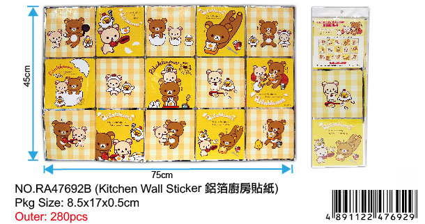 RILAKKUMA KITCHEN STICKER